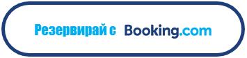 rezervirate-s-booking